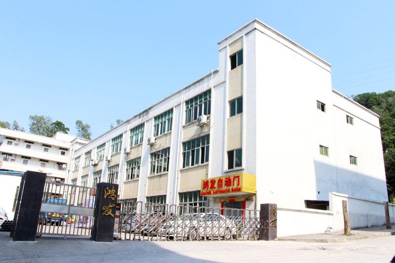 Hongfa Array image40