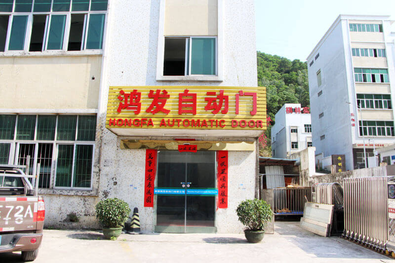 Hongfa Array image118