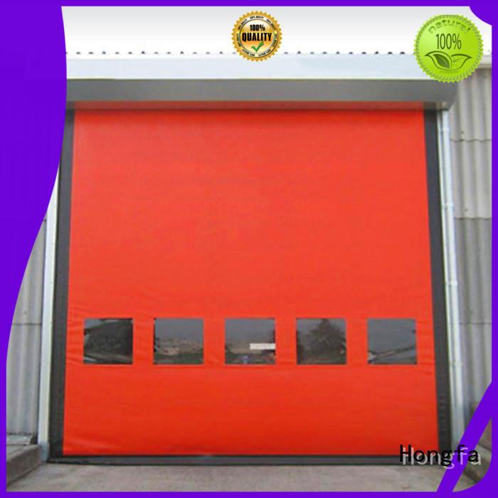 Hongfa speed Self-repairing Door supplier for cold storage room