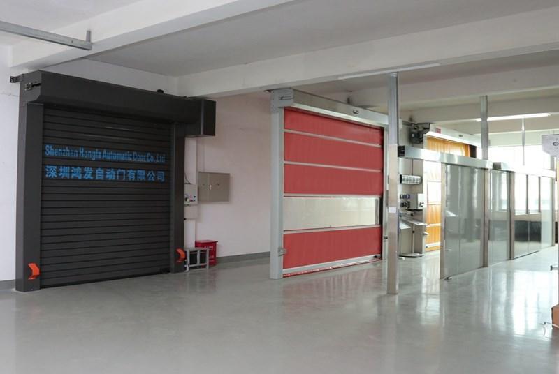 Hongfa Exhibitiohn Room