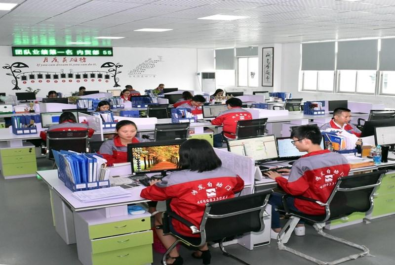 HongFa Office