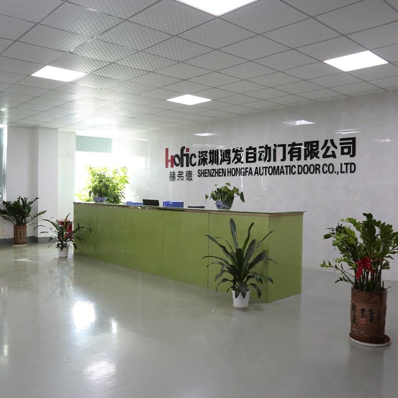 Hongfa Array image7